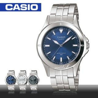【CASIO 卡西歐】簡約時尚_防水_不鏽鋼錶帶_礦物玻璃_指針男錶(MTP-1214A)