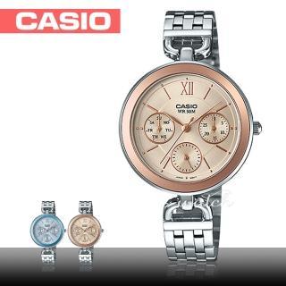 【CASIO 卡西歐】氣質首選_不鏽鋼錶帶_礦物玻璃_防水_指針女錶(LTP-E406D)