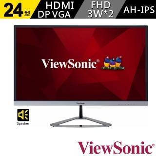 【ViewSonic】VX2476-smhd 24型AH-IPS Full HD極薄液晶螢幕