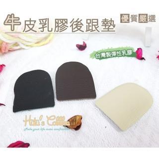 【○糊塗鞋匠○ 優質鞋材】E03 台灣製造 10mm牛皮乳膠後跟墊(4雙)