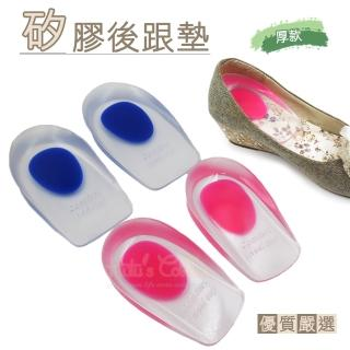 【○糊塗鞋匠○ 優質鞋材】E04 高級矽膠杯型後跟墊(3雙)