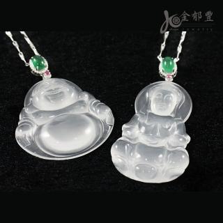 【金郁豐】玻璃種天然水沫玉墜鍊