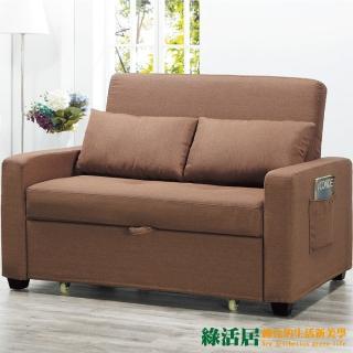 【綠活居】波比 時尚咖啡色亞麻布機能沙發床(拉合式沙發床)