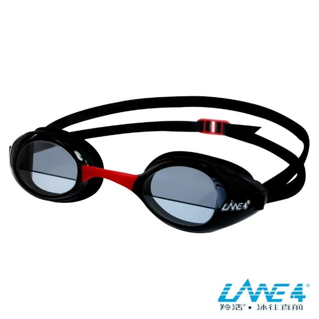 【LANE4羚活】成人防霧泳鏡(A728)