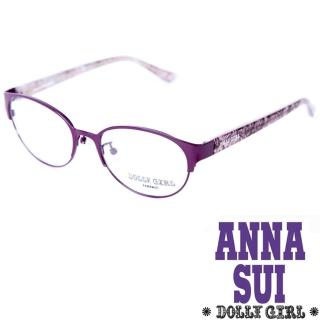 ~Anna Sui~Dolly Girl系列潮流金屬框眼鏡^(DG151~700~繽紛碎花