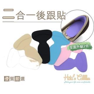 【○糊塗鞋匠○ 優質鞋材】F16 二合一後跟貼(4雙)