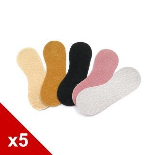 【○糊塗鞋匠○ 優質鞋材】F18 台灣製造 1mm兒童後跟貼(5雙)