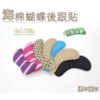 【○糊塗鞋匠○ 優質鞋材】F20 海棉蝴蝶後跟貼(6雙)