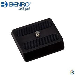 【BENRO百諾】PH-08雲台快拆板(勝興公司貨)