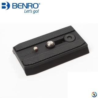 【BENRO百諾】QR-4雲台快拆板(勝興公司貨)