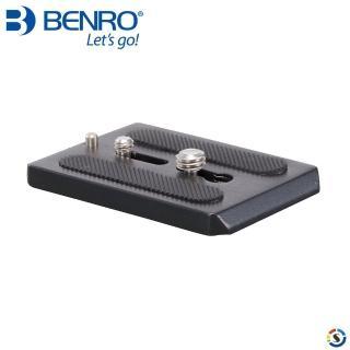 【BENRO百諾】QR-10雲台快拆板(勝興公司貨)