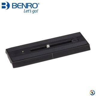 【BENRO百諾】QR-13雲台快拆板(勝興公司貨)