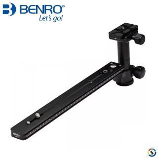 【BENRO百諾】LS-280鏡頭長板支架(勝興公司貨)