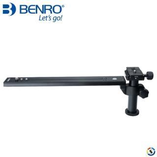 【BENRO百諾】LS-400鏡頭長板支架(勝興公司貨)