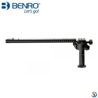 【BENRO百諾】LH-400鏡頭長板支架(勝興公司貨)