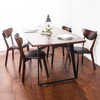 【Bernice】諾曼工業風實木餐桌椅組(一桌四椅)