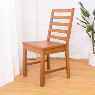 【Bernice】迪爾實木餐椅/單椅