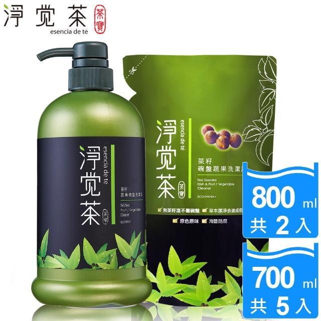 【茶寶 淨覺茶】茶籽碗盤蔬果洗潔液(超值2+5件組)