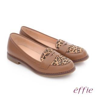 【effie】都會舒適 全真皮動物紋通勤低跟鞋(茶)