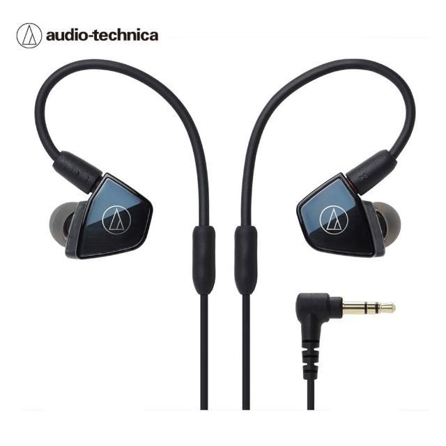 【鐵三角】ATH-LS400四單體平衡電樞耳塞式監聽耳機