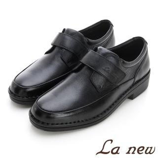 【La new】氣墊紳士鞋(男218035531)