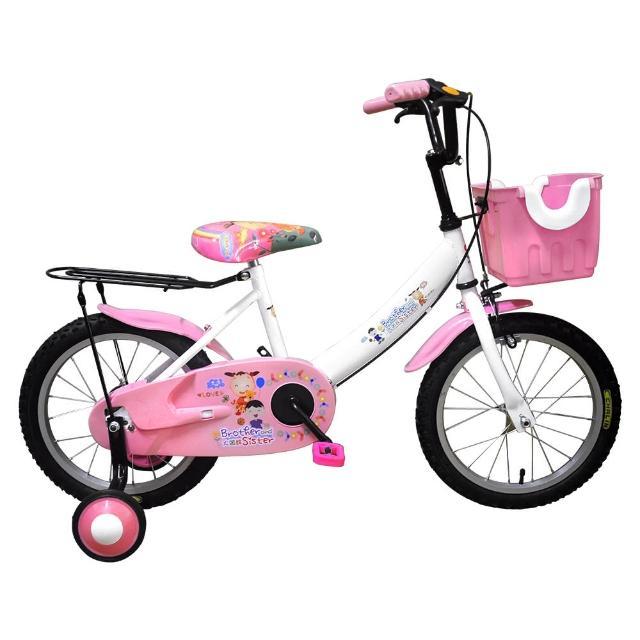 【Adagio】16吋大頭妹打氣胎童車附置物籃-白粉(台灣製造)