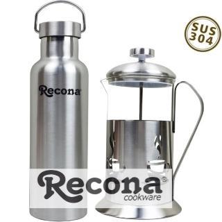 【Reona】法式不銹鋼玻璃濾茶壺750ml+304不鏽鋼運動瓶750ml(2入組)
