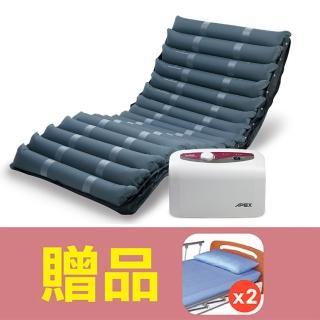 【雃博】氣墊床多美適3(贈品:無線警報呼叫器x1+床包x2+中單x2)