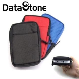 【DataStone】3C多功能防震/防水軟布收納包(適2.5吋硬碟/行動電源/3C)