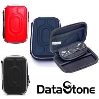 【DataStone】3C多功能防震硬殼收納包(適2.5吋硬碟/行動電源/3C產品)