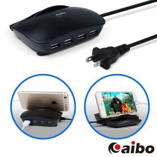 【aibo】USB-401 充電/支架 二合一 4孔USB帶線充電器