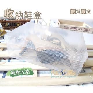 【○糊塗鞋匠○ 優質鞋材】G13 透明水晶收納鞋盒(4個/組)