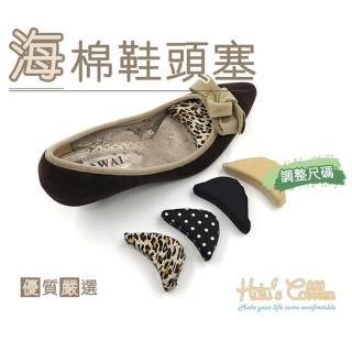 【○糊塗鞋匠○ 優質鞋材】G26 海棉鞋頭塞(5雙)