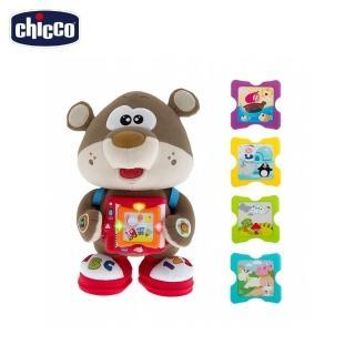 【chicco】雙語故事學習玩具熊-雙語
