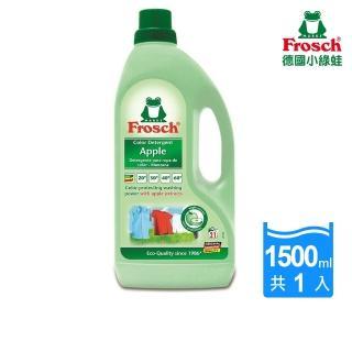 【德國Frosch】天然增豔洗衣精1500ml