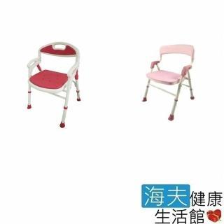 【海夫健康生活館】可折疊 可調高 EVA坐墊 有靠背洗澡椅(二款)