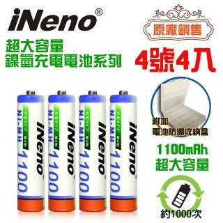 【iNeno】高容量鎳氫充電電池(4號4入)