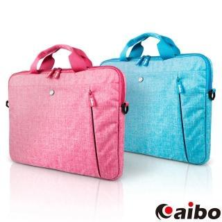 【aibo】15.6吋 平板/筆電用 都會時尚防震保護提袋(附肩背帶)