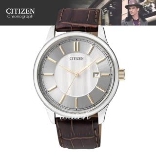 【CITIZEN 日系星辰】時尚大方_皮革錶帶_礦物玻璃_日期顯示_指針男錶(BI1054-04A)