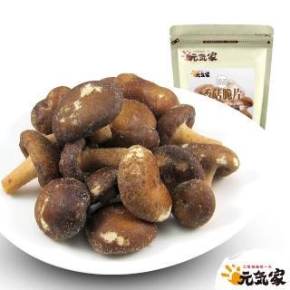 【元氣家】香菇脆片(100g)
