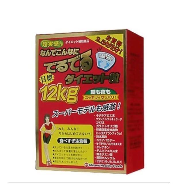 【日本MINAMI】超人氣氨基酸美體錠 加強版紅盒(75天份/盒)