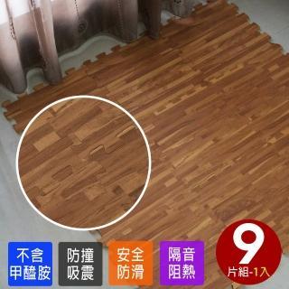 【Abuns】台灣製和風耐磨拼花木紋巧拼地墊-9片裝(遊戲墊/運動墊/寶寶爬行墊/安全墊-2色可選)