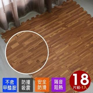 【Abuns】台灣製和風耐磨拼花木紋巧拼地墊-18片裝/0.5坪(遊戲墊/運動墊/寶寶爬行墊/安全墊-3款可選)