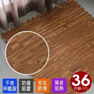 【Abuns】台灣製和風耐磨拼花木紋巧拼地墊-36片裝/1坪(遊戲墊/運動墊/寶寶爬行墊/安全墊-3款可選)