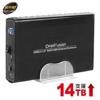 【伽利略】USB3.0 3.5吋 硬碟外接盒(35C-U3C)