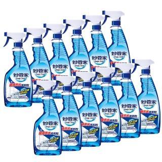 【妙管家】玻璃清潔劑噴槍瓶650g(12入/箱)