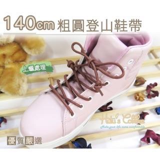 【○糊塗鞋匠○ 優質鞋材】G65 140cm粗圓登山鞋帶(4雙)