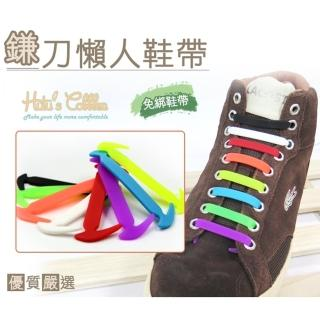 【○糊塗鞋匠○ 優質鞋材】G82 鐮刀懶人鞋帶(2組)