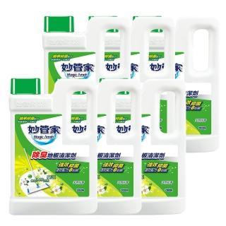 【妙管家】除臭地板清潔劑2000g-6入/箱(寵物/浴廁地板專用)