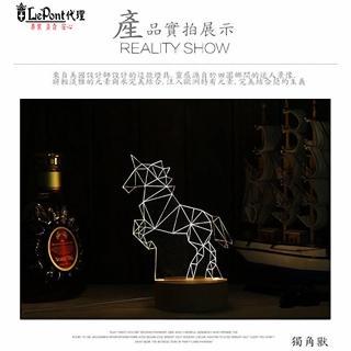 【LEPONT】北歐3D立體 USB LED創意小夜燈-獨角獸